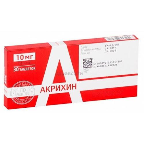 Амлодипин таблетки 10мг 30 шт. Юникем