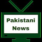 Pakistani News TV Channels icon