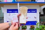 綠豆先生 大雅店(綠豆沙專賣店)