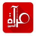 Bahrain Mirror icon