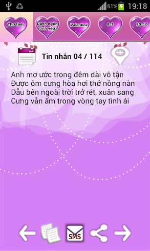 Tin Nhan Tinh Yeu 2 2.5.2 15