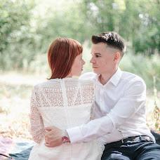 Huwelijksfotograaf Alina Danilova (Alina). Foto van 19.09.2018