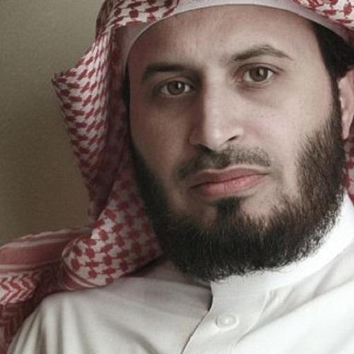 سعد الغامدي - القران الكريم