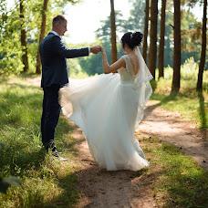 Wedding photographer Marina Petrenko (Pietrenko). Photo of 23.08.2018
