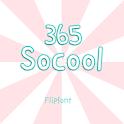 365SocoolL™ Latin Flipfont icon