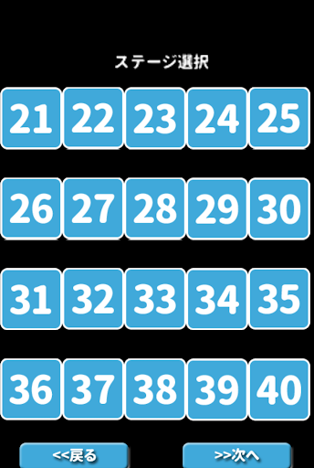 無料休闲Appの脳トレ~クイズ連想数字~|記事Game