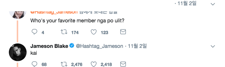 jameson kai