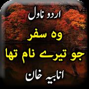 Wo Safar Jo Tery Naam Tha by Anabiya Khan