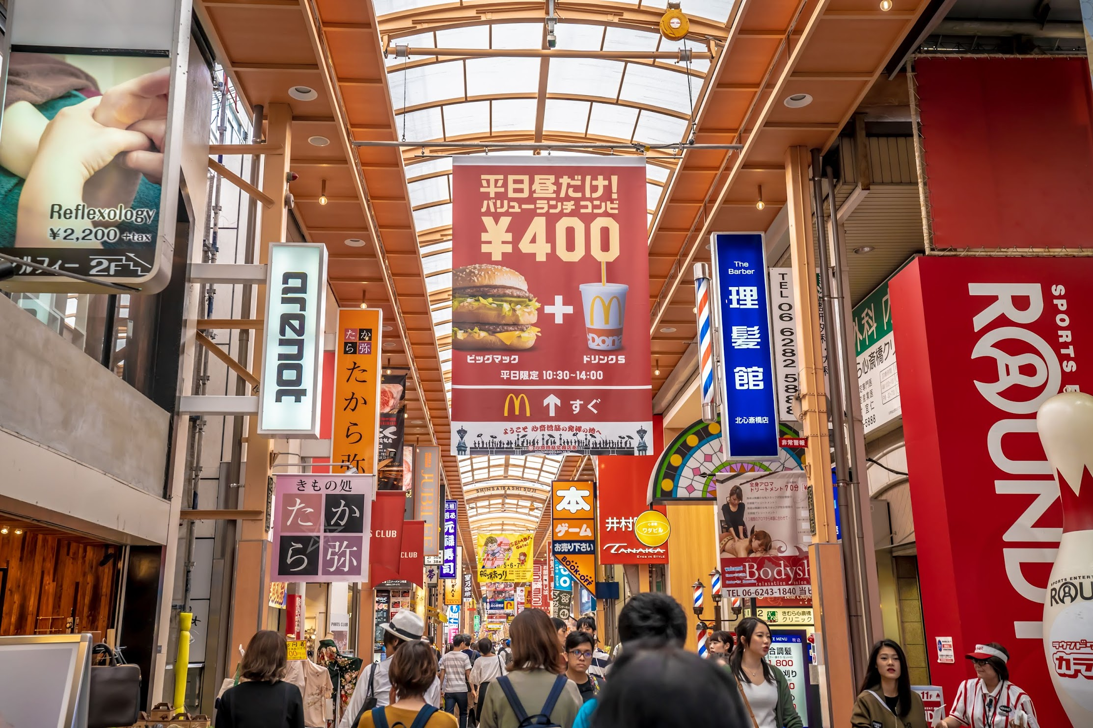 Shinsaibashi Shopping Street4