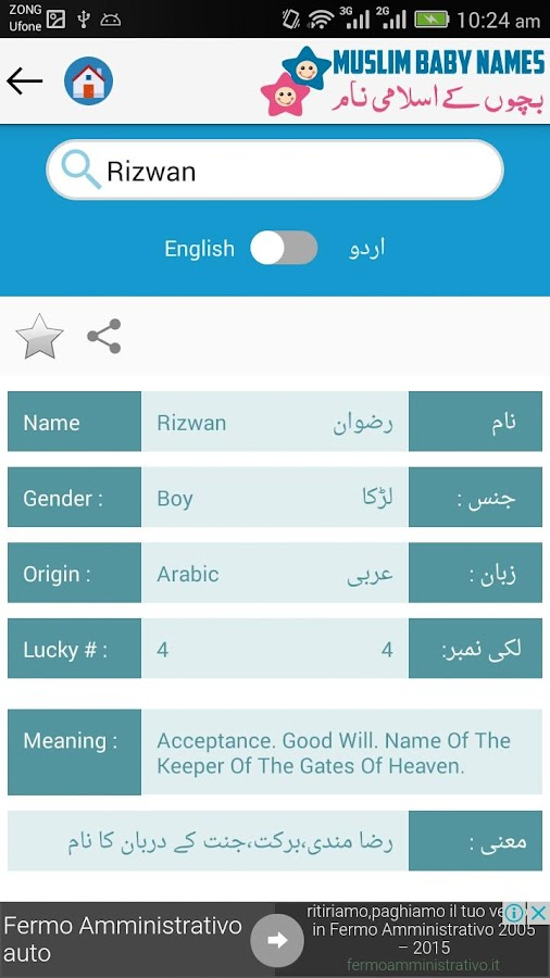 Muslim names meaning android apps on google play muslim names meaning screenshot negle Gallery