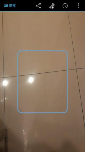 免費QR碼掃描器 產生器