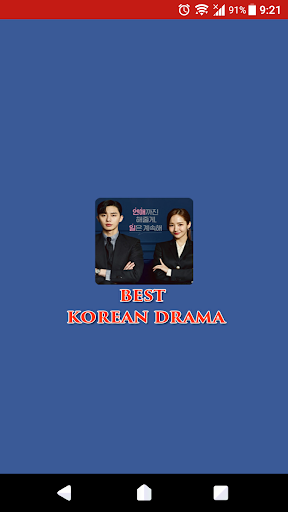 download english subtitles for korean movies