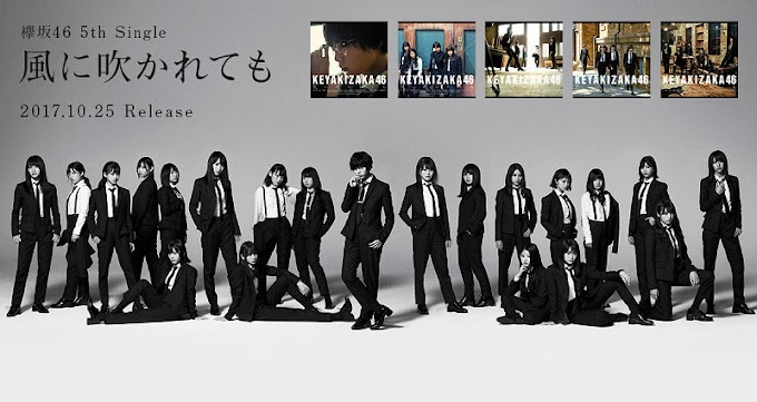 (DVDISO + FLAC) 欅坂46 5th Single – 風に吹かれても