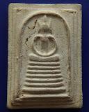 1.สมเด็จเกศไชโย พิมพ์นิยม 7 ชั้น ซุ้มไข่ปลา รุ่นเสาร์ห้า ปี 2515