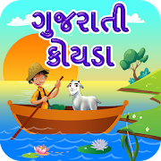 Game River Crossing Gujarati Puzzle APK for Windows Phone