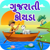 River Crossing Gujarati Puzzle