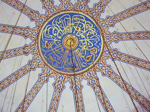 Dome Design in Suleymaniye Mosque