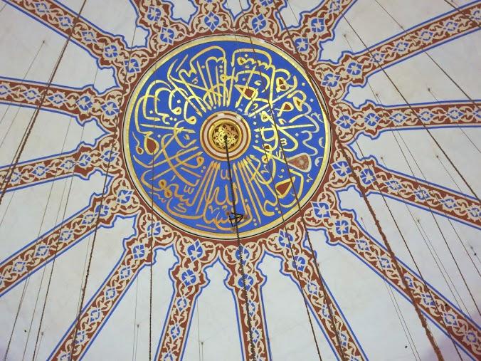 Dome Design in Suleymaniye Mosque