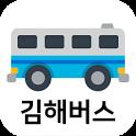 김해버스 icon