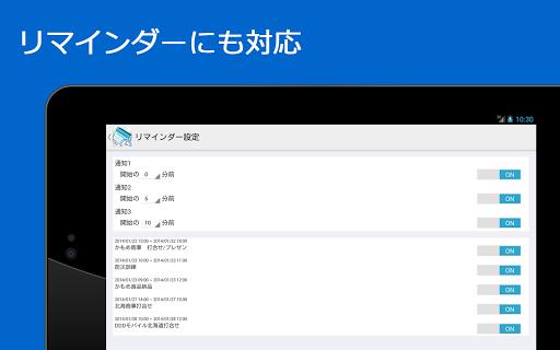 GSu30e2u30d0u30a4u30ebu30b9u30b1u30b8u30e5u30fcu30eb 1.1.4 Windows u7528 10