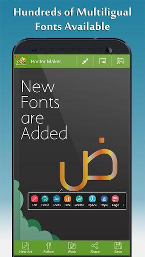 Poster Maker - Fancy Text Art and Photo Art 1.13 screenshots 2
