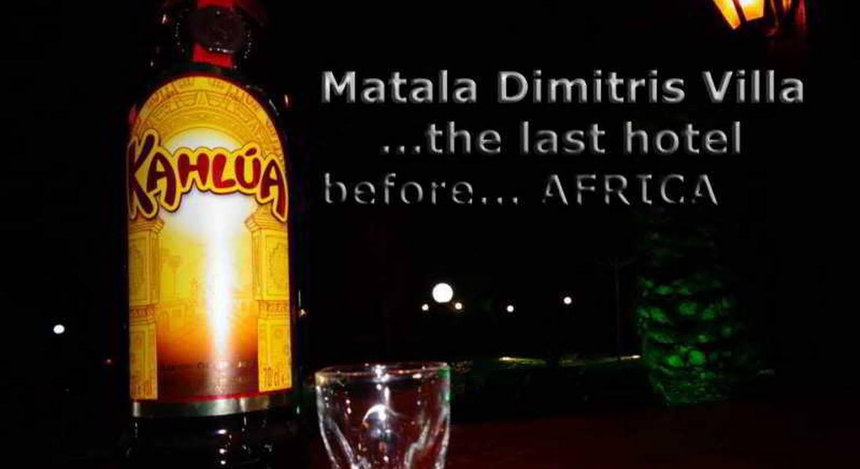 Matala Dimitris Villas and