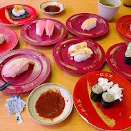 SUSHIRO 壽司郎(台北中華路店)