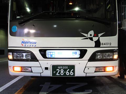 西鉄高速バス「桜島号」夜行便 4012 正面