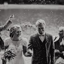Wedding photographer Nadya Koldaeva (nadiapro). Photo of 27.01.2015