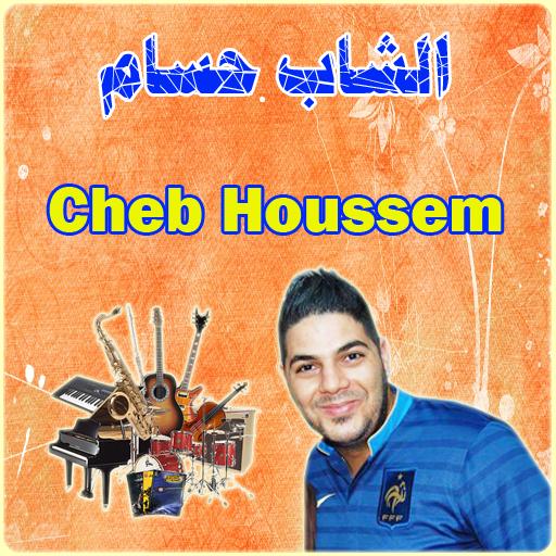 Cheb Houssem