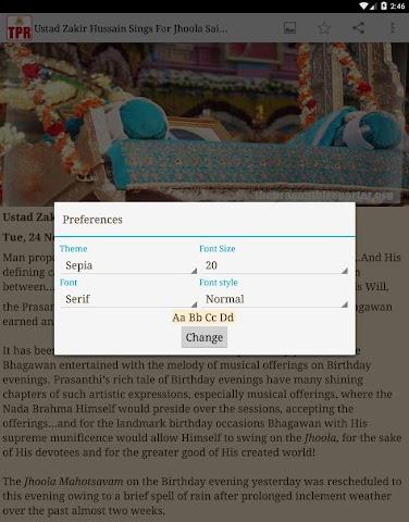 android The Prasanthi Reporter - TPR Screenshot 14