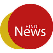 All Hindi News Papers
