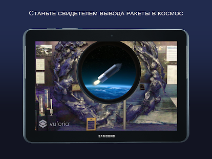 Download Download Музей Ингосстрах for PC on Windows and Mac for Windows Phone apk screenshot 8