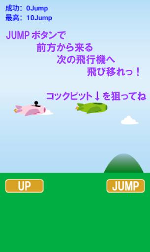 免費下載休閒APP|乗り換えろっ!! ~暇つぶし最適ゲーム~ app開箱文|APP開箱王