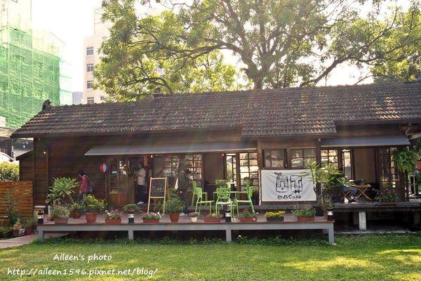 [雲林] 食尚玩家推薦文青必訪,充滿濃濃日式氣息的『凹凸咖啡館』