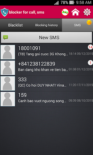 Block call and block SMS screenshot
