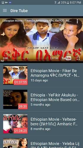 Download Ethiopian Movies APK latest version app by Addis Apps for