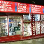 Nakano Broadway in Tokyo, Tokyo, Japan