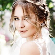 Wedding photographer Aleksandra Kosova (afelialu). Photo of 01.09.2018