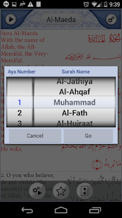 Quran Explorer- screenshot thumbnail