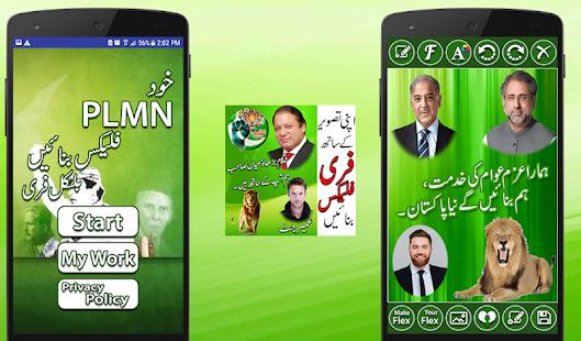 PLMN Urdu Flex Maker 9