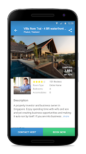 HomeAway- screenshot thumbnail