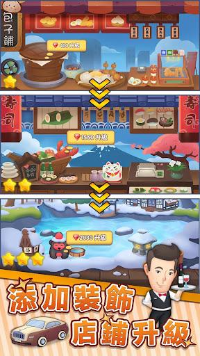 明星開舖子-Q萌逗趣的模擬經營 screenshot 3