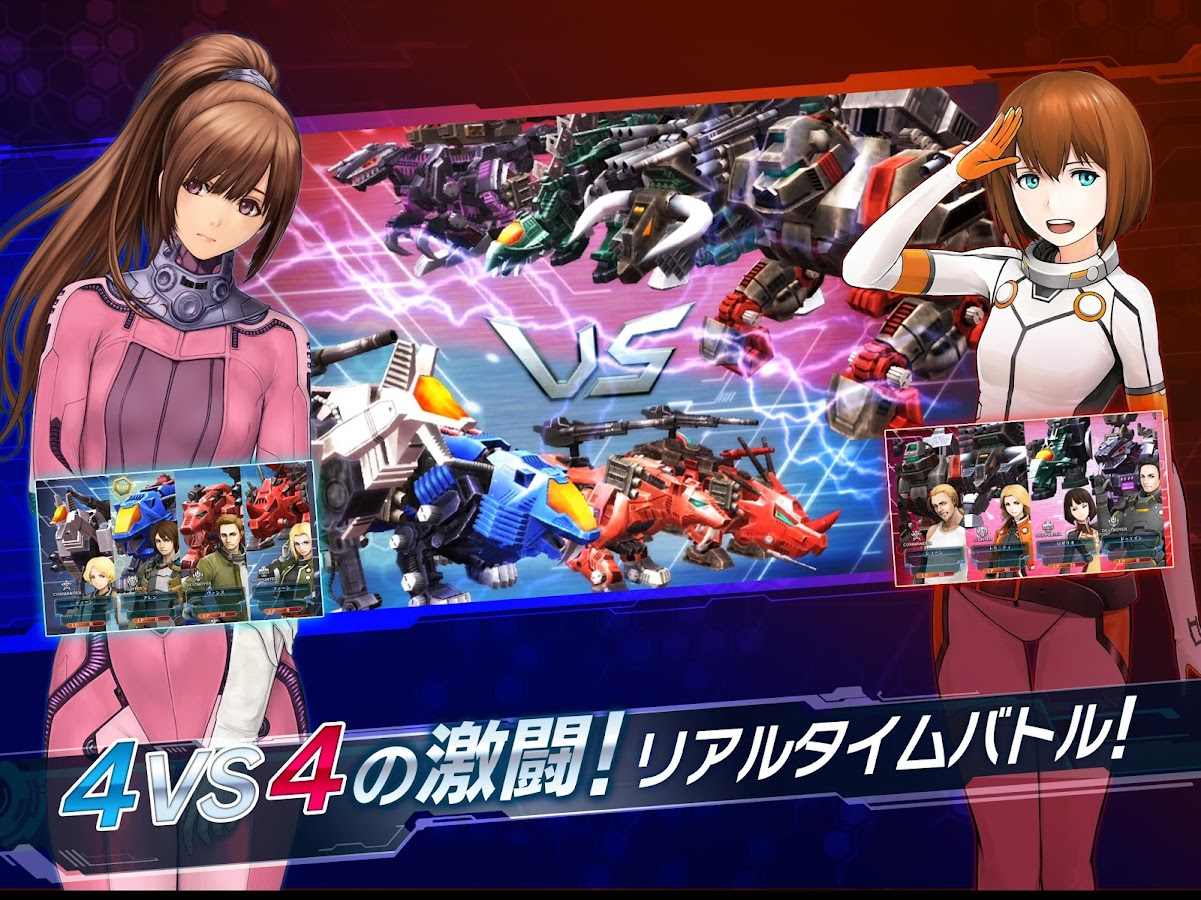 ZOIDS FIELD OF REBELLION- screenshot