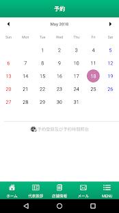 Download 氣屋 For PC Windows and Mac apk screenshot 3