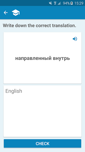 Russian-English Dictionary screenshot 4