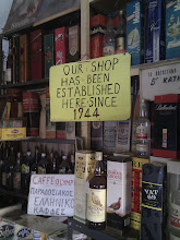 Photo: Serving lots of whiskies, but twice as much different brands of ouzo and cipuro