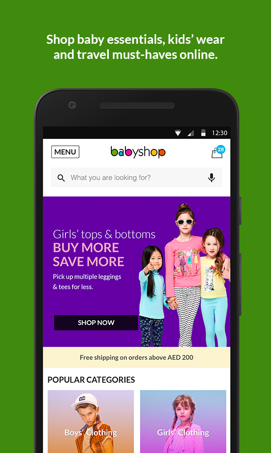 Babyshop- screenshot