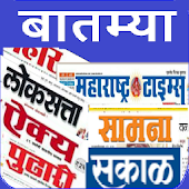 All Marathi News India