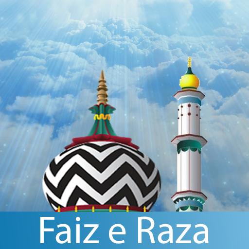 Faiz-e-Raza